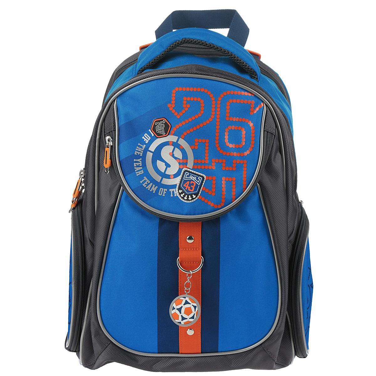 Рюкзак школьный Erich Krause Футбол, цвет: серый, голубой, оранжевый37150Рюкзак школьный Erich Krause Футбол станет надежным спутником в получении знаний.Рюкзак выполнен из прочного водостойкого полиэстера серого цвета с голубыми и оранжевыми вставками.Рюкзак состоит из двух вместительных отделений, закрывающихся на застежки-молнии с двумя бегунками. Одно из отделений содержит кармашек для мелочей на застежке-молнии. В другом находятся большой и три маленьких кармашка без застежек, кармашек на застежке-молнии, карман для мобильного телефона с клапаном на липучке и два фиксатора для пишущих принадлежностей. На лицевой стороне рюкзака расположен глубокий карман на молнии. По бокам находятся два внешних накладных кармана, закрывающихся также на застежку-молнию. Лицевая часть рюкзака декорирована подвеской в виде футбольного мяча. Конструкция ортопедической спинки рюкзака разработана по специальной технологии, позволяющей уменьшить нагрузку на спину.Рюкзак оснащен широкими мягкими лямками, регулируемыми по длине, которые равномерно распределяют нагрузку на плечевой пояс, и двумя удобными ручками для переноски в руке.Дно рюкзака дополнено двумя широкими пластиковыми ножками, которые помогут уберечь его от загрязнений и продлить срок службы. Рюкзак снабжен светоотражающими вставками. Такой школьный рюкзак станет незаменимым спутником вашего ребенка в походах за знаниями.