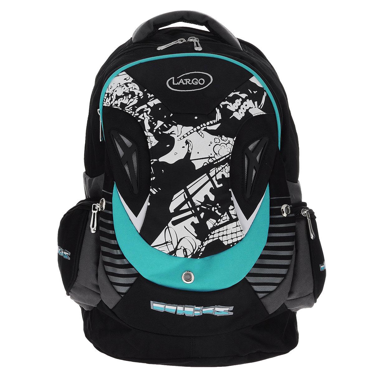 Рюкзак молодежный Proff Largo, цвет: черный, серый, голубой. LB-BPA-17LB-BPA-17Рюкзак молодежный Proff Largo сочетает в себе современный дизайн, функциональность и долговечность.Онвыполнен из водонепроницаемого, морозоустойчивого материла черного, серого и голубого цветов. Рюкзак состоит из двух вместительных отделений, закрывающихся на застежки-молнии. Изделие имеет два накладныхбоковых кармана, закрывающиеся на молнии. Конструкция спинки дополнена двумя эргономичными подушечками ипротивоскользящей сеточкой для предотвращения запотевания спины. Мягкие широкие лямки позволяют легко ибыстро отрегулировать рюкзак в соответствии с ростом. Рюкзак оснащен удобной текстильной ручкой дляпереноски в руке.Этот рюкзак можно использовать для повседневных прогулок, отдыха и спорта, а также какэлемент вашего имиджа.