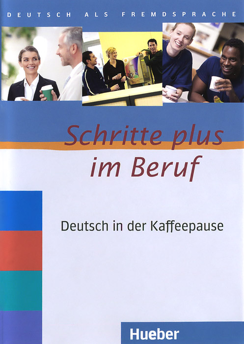 Schritte Plus Im Beruf: Deutsch in Der Kaffeepause: Niveau A2/B1 (аудиокурс на 2 CD) mastech m266 digital ac clamp meter ac dc voltage ac current tester