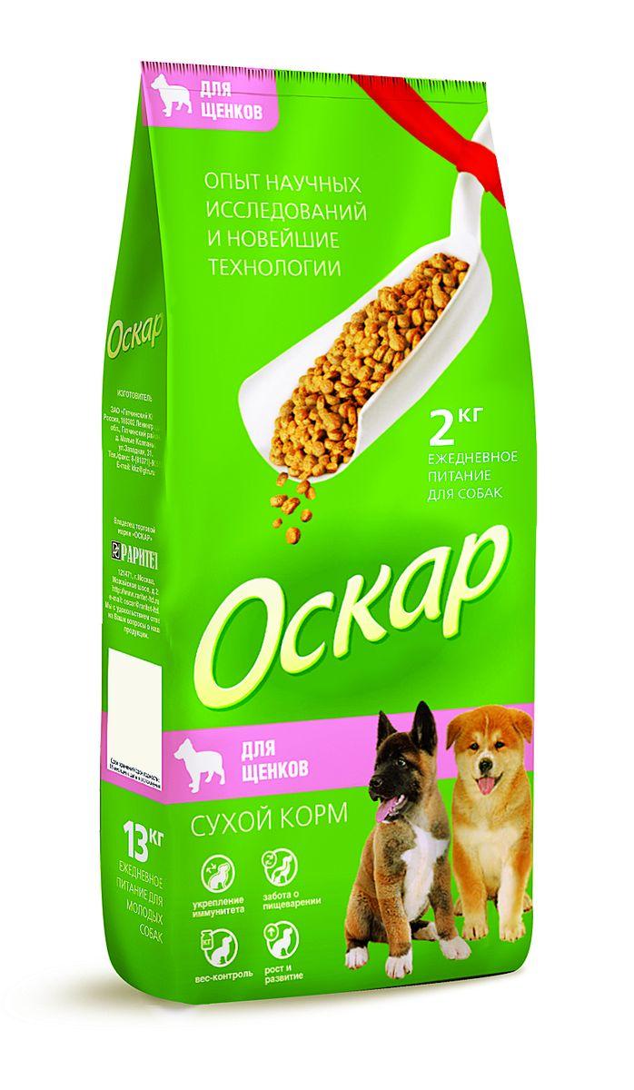 Корм сухой для щенков Оскар, 2 кг11754Корма Оскар не содержат генетически модифицированных компонентов,искусственных красителей и консервантов.Укрепляет и поддерживает иммунную систему животного.Обеспечивает правильное пищеварение.Способствует росту здоровой, густой и блестящей шерсти.Помогает поддерживать оптимальный вес собаки.Уменьшает образование зубного камня.Характеристики: Состав:мясо, мясные субпродукты, злаки, рыба и рыбные субпродукты, мясокостная мука, животные и растительные белки, минеральные вещества, жиры и масла, овощи, витамины и микроэлементы. Пищевая ценность:протеин 27%, жир 10%, влажность 10%, зола 7%, клетчатка 5%, витамин А 5000 МЕ/кг, витамин Д 500 МЕ/кг, витамин Е 50 мг/кг, фосфор 1,1%, кальций 1,5%.Энергетическая ценность:3650 ккал/кг.Вес:2 кг.Товар сертифицирован.