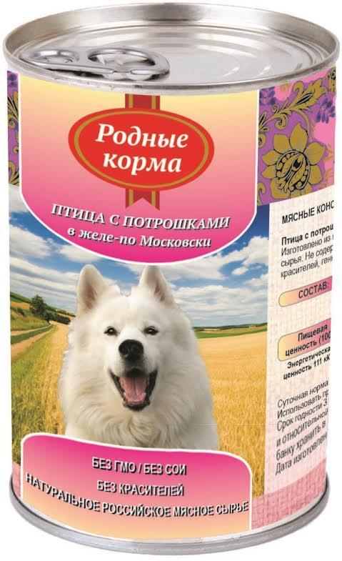 Консервы для собак Родные корма, птица с потрошками в желе по-московски, 970 г cheap 6 inch hd 800 480 peg tm060rbh01 newman s6000tv gps display with tp