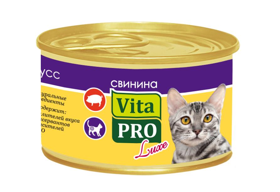 Консервы Vita Pro Luxe для стерилизованных кошек от 1 года, со свининой, мусс, 85 г59943Консервы для взрослых кошек Vita Pro Luxe - это высококачественный корм в виде сочного, нежного мусса из натуральных ингредиентов. Не содержит ГМО, усилителей вкуса, сои, ароматизаторов и красителей. Специально предназначен для стерилизованных кошек. Состав: мясо и мясные продукты (в том числе свинина 4%), клетчатка (2%), рисовая мука (1%), минералы, декстроза, сульфат хондроитина (0,01%), глюкозамин (0,01%). Анализ состава: белок 6%, сырые масла и жиры 2,7%, сырая зола 3%, сырая клетчатка 2,2%, сырая зола 2,3%, влажность 80,5%. Энергетическая ценность: 66 ккал/100 г. Добавки на 1 кг: витамин А 1.170 МЕ, D3 290 МЕ, Е 50 мг; медный сульфат пентагидрат 9,3 мг (медь 2,3 мг), марганцевая окись 5,8 мг (Mn 4,5 мг), цинковая окись 40,8 мг (Цинк 33 мг), йодид калия 1,0 мг (I 0,8 мг), железа карбонат 139 мг (Fe 67 мг), селенит натрия 0,16 мг (Se 0,07 мг), таурин (300 мг), камель кассии 3.200 мг. Товар сертифицирован.
