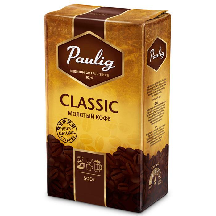 Paulig Classic кофе молотый, 500 г16325Paulig Classic - великолепная натуральная кофейная смесь с богатым и продолжительным послевкусием. Большое количество российских потребителей предпочитают более крепкий кофе, поэтому специально для этого был сделан новый бленд Класик. В состав Paulig Classic входит робуста, которая придает кофе изысканную горчинку. Тщательно отобранные зерна арабики из Центральной Америкидарят напитку богатый обволакивающий аромат с ореховыми нотками.