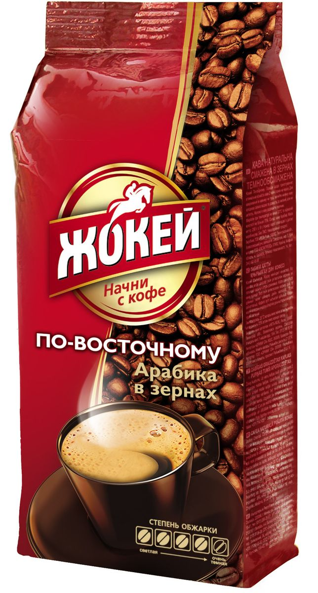 Жокей По-восточному кофе в зернах, 500 г0616-12Кофе в зернах Жокей По-восточному - уникальный бленд, составленный из сортов Арабики Центральной Америки и Африки. Этот кофе обладает сложным, богатым вкусом.