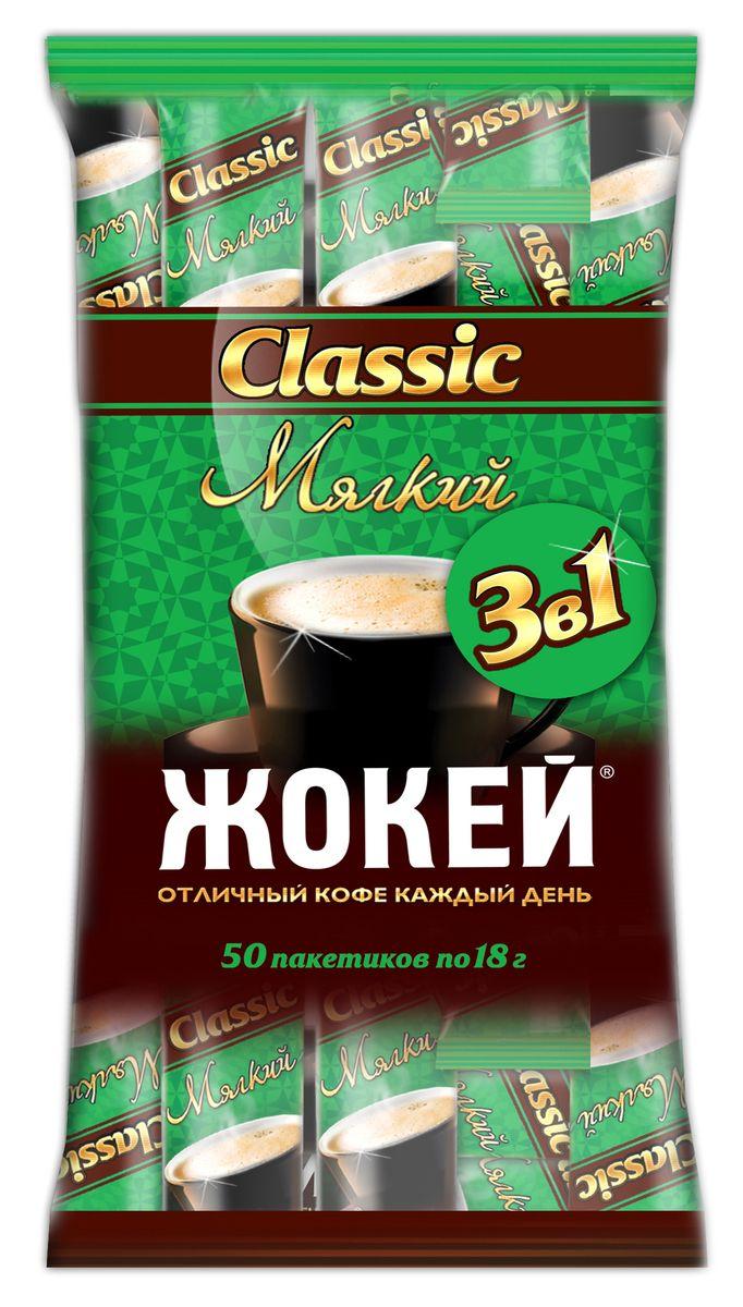 Жокей Classic растворимый кофейный напиток, 50 шт0955-08Растворимый кофе Жокей Classic с сахаром и сливками. Классическое сочетание кофе, сливок и сахара.