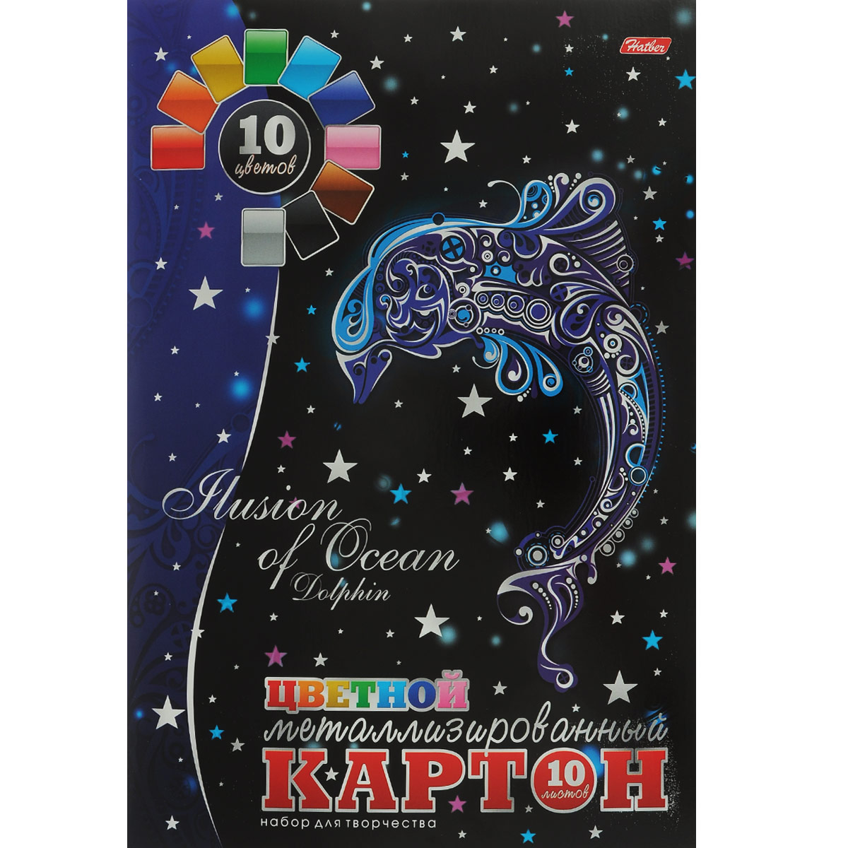 Картон цветной Hatber Дельфин, металлизированный, 10 цв, формат А4 silwerhof цветной картон гофрированный металлизированный 5 листов