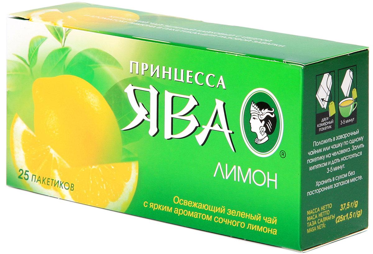Принцесса Ява Лимон зеленый чай в пакетиках, 25 шт0370-72Зеленый китайский чай Принцесса Ява Лимон восстанавливает силы, утоляет жажду и освежает в жару. Лимонная искорка смягчает терпкий вкус чая, а свежий аромат лимонной цедры прекрасно сочетается с тонким чайным букетом.