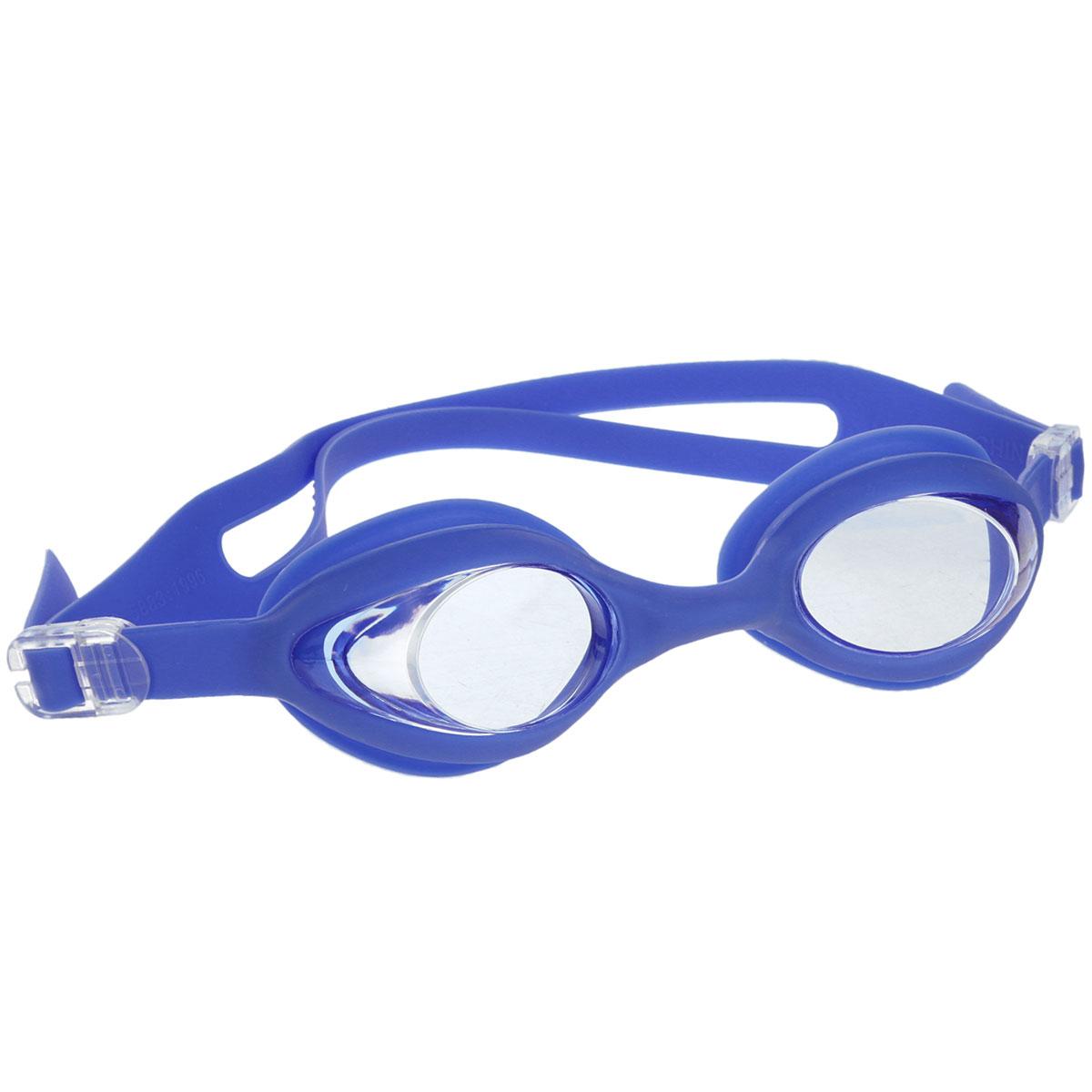 Очки для плавания MadWave Flexy, цвет: синийM0426 07 0 00WОчки для плавания MadWave Flexy. Линзы выполнены из поликарбоната, обтюратор и ремешок - из силикона. Вид переносицы - моноблок. Защита от ультрафиолетовых лучей.Антизапотевающие стекла. К ним можно отдельно приобрести линзы с диоптриями.