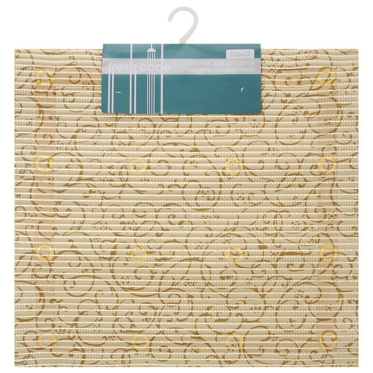 """Квадратный коврик Fresh Code """"Flexy"""" выполненный из ПВХ, предназначен для душевой кабины.  Его также можно использовать как напольный коврик для ванной комнаты. Крепиться к полу при  помощи присосок, которые обеспечивают антискользящий эффект, а мягкая поверхность коврика  создает комфортное покрытие. Красивый дизайн коврика украсит ванную комнату.   Рекомендации по уходу: протрите коврик влажной губкой с мягким моющим средством, тщательно  ополосните чистой водой и просушите."""