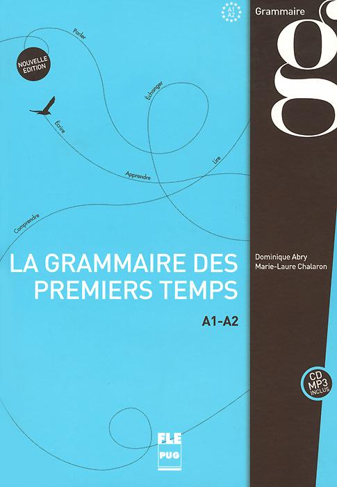 La grammaire des premiers temps A1-A2: Nouvelle edition (+ CD) air air le voyage dans la lune limited edition cd dvd