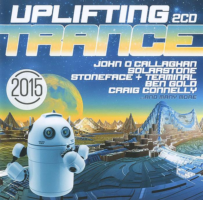 Uplifting Trance 2015 (2 CD)