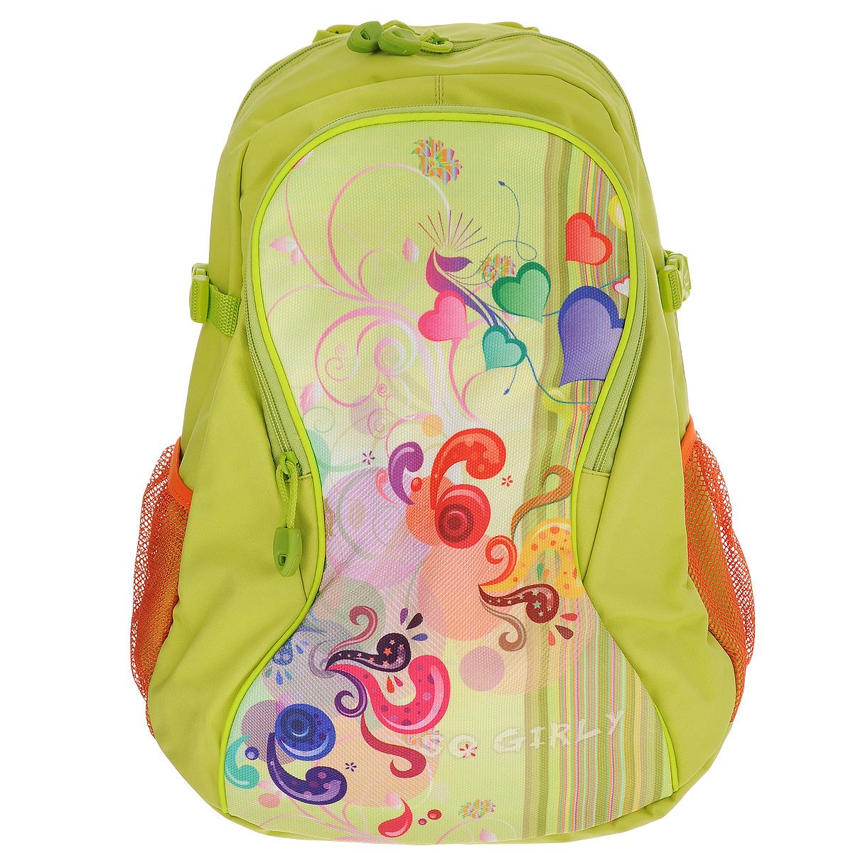 Tiger Family Рюкзак детский Atiu цвет зеленый tiger enterprise рюкзак детский atiu цвет зеленый