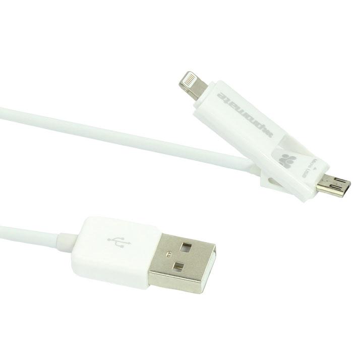 Promate linkMate.Duo, White кабель USB с разъемами Apple Lightning и MicroUSB00007836Promate linkMate.Duo- это компактное решение с двумя разъемами в 1 наконечнике. При использовании linkMate.Duo вы можете выбрать, какой разъем вам нужен Lighningили Micro-USB. Кабель длиной 1 метр заряжает ваше устройство от любого USB порта и поддерживает функцию синхронизации с такими мобильными устройствами, как iPhone, iPad, iPod и любым другим устройством, поддерживающим Micro-USB.Может заряжать от любого стандартного USB портаПоддерживает зарядку и синхронизацию функций для устройств с коннектором Lightning, таких как iPhone 5 / 5s, iPod Touch 5th поколение, iPod Nano 7th поколение, iPad mini иiPad 4th поколениеПоддерживает зарядку и синхронизацию любых Micro-USB поддерживаемых устройствТройная оплетка кабеля для стабильности и надежностиСделано из ABS пластика и flexShield ПВХ