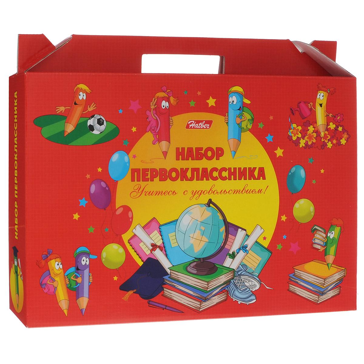 Набор школьных принадлежностей для первоклассника Hatber, 27 предметов всё для лепки lori пластилин классика 16 цветов