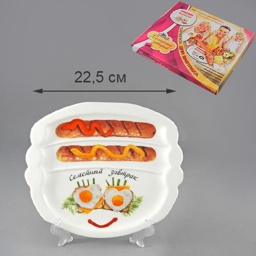 Тарелка Семейный завтрак сытный 22,5*19,4*2,2 см цв.уп.589-307Тарелка Семейный завтрак сытный 22,5*19,4*2,2 см цв.уп.