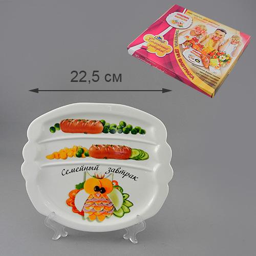 Тарелка для завтрака LarangE Семейный завтрак у совы, 22,5 x 19,4 x 2,2 см589-310Тарелка для завтрака LarangE изготовлена из высококачественной керамики. Изделие украшено ярким изображением. Тарелка имеет три отделения: 2 маленьких отделения для сосисок и одно большое отделение для яичницы или другого блюда. Можно использовать в СВЧ печах, духовом шкафу и холодильнике. Не применять абразивные чистящие вещества.