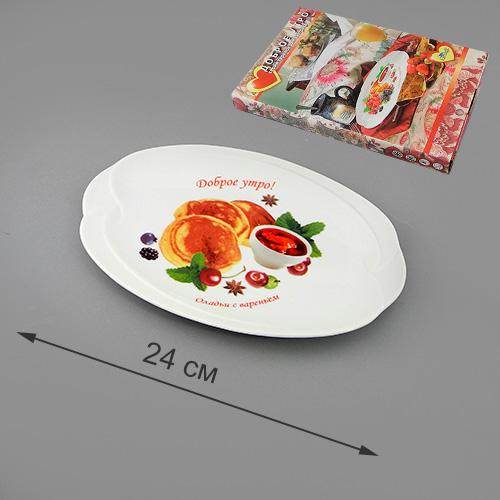 Блюдо LarangE Оладьи с вареньем, 24 см х 16,5 см блюдо для сосисок larange веселый завтрак с кошечкой 20 5 см х 19 см