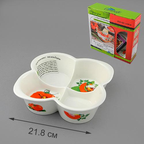 Форма для запекания Запеченные помидоры 21,8*20,3*4,8 см цв.уп. форма для запекания borcam cake pans 26 см