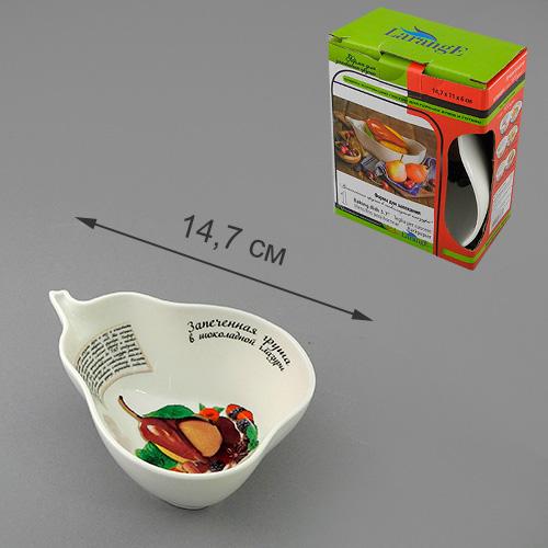 Форма для запекания Груша в шоколадной глазури 14,7*11*6 см цв.уп. kitchenaid форма для запекания 26х26 см черная