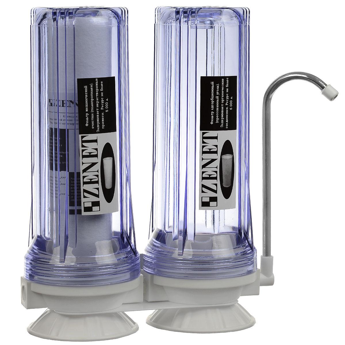 Фильтр для воды Zenet NT-200000270Фильтр для очистки питьевой воды Zenet NT-2 - это максимально практичный прибор высокого класса, который осуществляет двухступенчатую фильтрацию жидкости, что приводит к удалению из воды нерастворимых примесей, хлора, пестицидов, органических соединений. Изделие характеризуется непревзойденной поглощающей способностью, подсоединяется к крану быстро и очень легко - с помощью универсального адаптера. Устройство широко применяется в быту, с его помощью вы сможете дочищать питьевую воду до экологически чистого состояния. Ступени очистки воды: 1 ступень - механическая очистка от нерастворимых примесей; 2 ступень - очистка от хлора, хлорсодержащих соединений, пестицидов, гербицидов и органических соединений. Скорость очистки: 1,5 л/мин. Рабочее давление: 1-4 атмосфер. Температура очищенной воды: от 4°С до 35°С. Ресурс угольного картриджа GAС, CBC: до 6000 л. Взвешенные примеси: до 99%.Тяжёлые и радиоактивные металлы: до 99%.Активный хлор: до 99%.Органические соединения: до 99 %.Нефтепродукты: до 99%.Микроорганизмы кишечная палочка: до 99%. Размеры: 13 см х 26 см х 33 см. Вес: 3 кг.