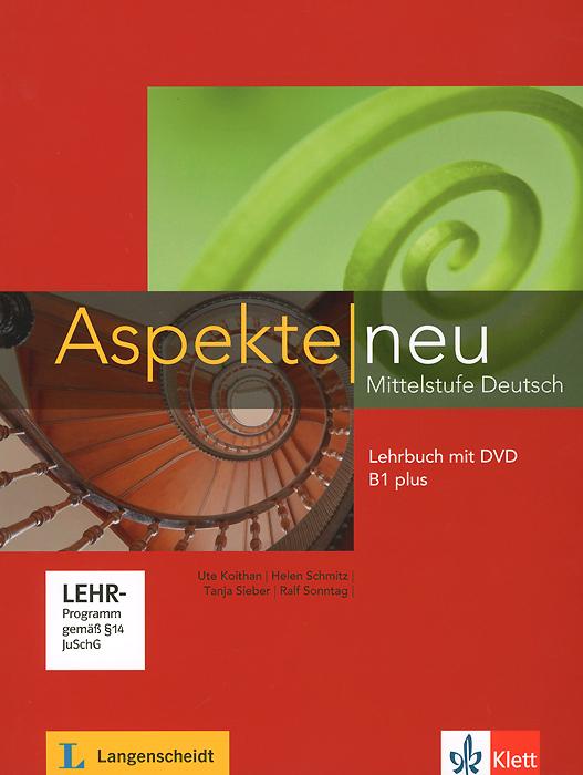 Aspekte Mittelstufe Deutsch: Lerbuch B1 plus (+ DVD) вешалка для брюк cosatto с антискользящим покрытием цвет серый длина 35 см