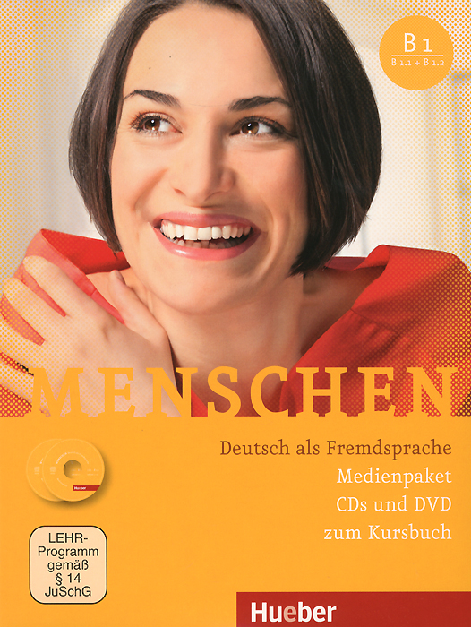 Menschen: Deutsch als Fremdsprache (комплект из 3 CD + DVD) schritte international neu 1 2 medienpaket