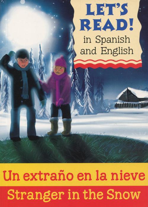 Stranger in the Snow / Un Extrano En La Nieve un jardin en mediterranee от hermes