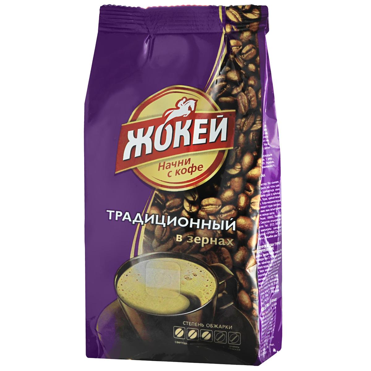 Жокей Традиционный кофе в зернах, 400 г