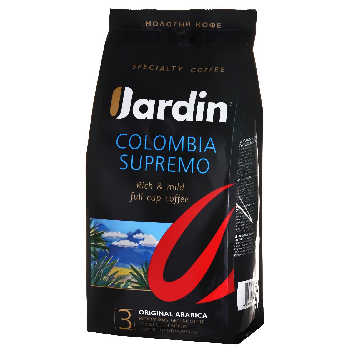 Jardin Colombia Supremo кофе молотый, 250 г0580-15Молотый кофе Jardin Colombia Supremo отличается мягким шелковистым вкусом и послевкусием с нотами мускатного ореха.Кофе выращен на высокогорных плато Колумбии, открытых для солнца, но защищенных от сильных ветров.Кофе: мифы и факты. Статья OZON Гид