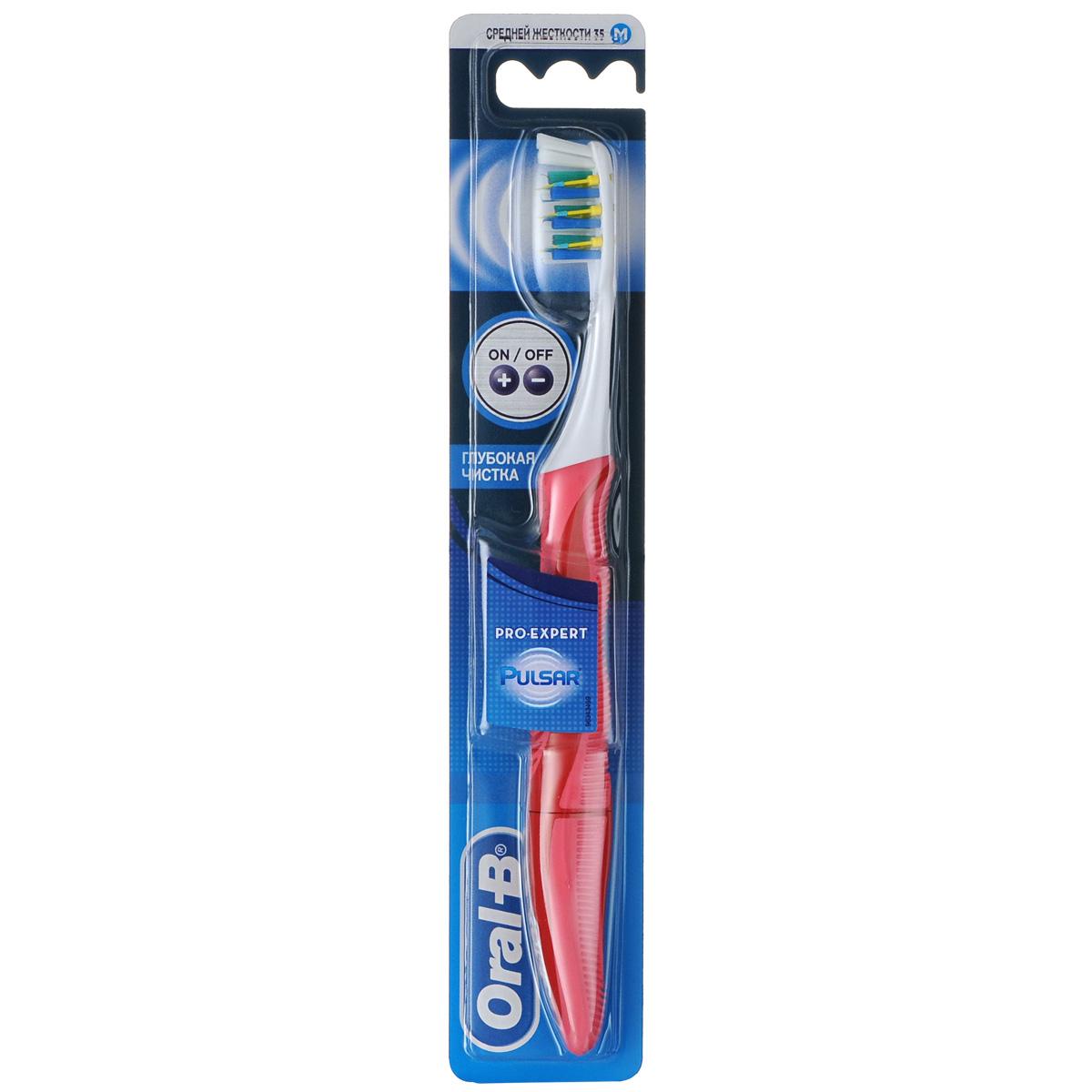 Oral-B Зубная щетка электрическая Pulsar Expert, средняя жесткость, цвет: красныйORL-81402824_краснаяЭлектрическая зубная щетка Oral-BPulsar Expert глубоко очищает и стимулирует десна, бережно относится к мягким и твердым тканям ротовой полости. Её эргономичная, нескользящая ручка обеспечивает комфортное и безопасное использование. Вращательно-пульсирующее действие (вибрация) проникает глубоко между зубами и чистит вдоль десен. Инновационная, чувствительная к давлению расщепленная головка помогает регулировать силу давления, оказываемую на зубы и десна. Клинически доказано то, что данная зубная щетка обеспечивает лучшую чистку по сравнению с обычной зубной щеткой. Пульсирующее действие создает невероятное ощущение чистки, благодаря которому хочется чистить зубы дольше.Работает от батарейки, путем нажатия клавиш on\off. Внутри установлена 1 одноразовая несменная батарейка Duracell, которая обеспечивает работу в течение 3-4 месяцев.