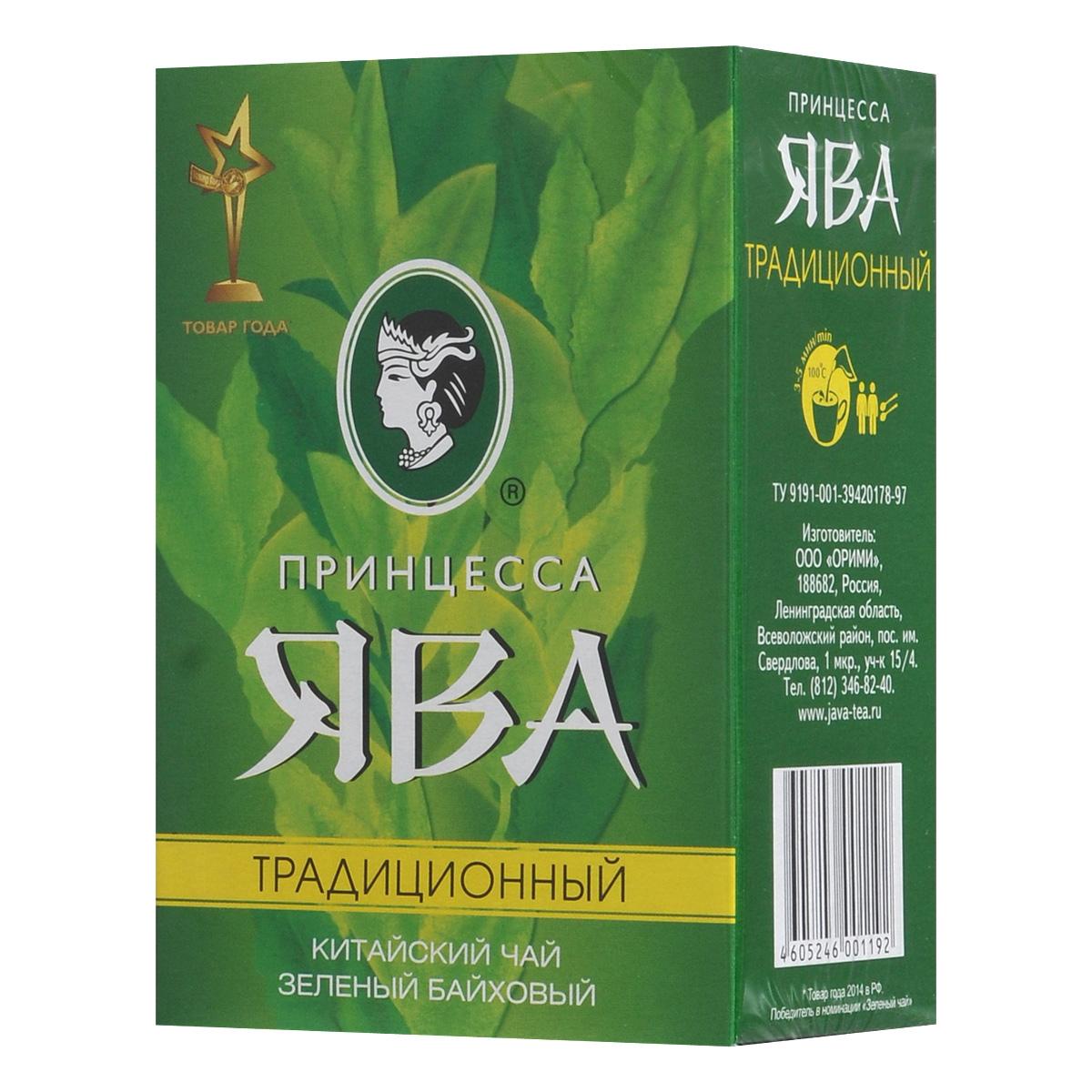 Принцесса Ява Традиционный зеленый чай листовой, 100 г0119-64Китайский крупнолистовой зеленый чай Принцесса Ява Традиционный отличается темно-зеленым цветом и обладает индивидуальным терпким вкусом с легкой горчинкой. После употребления чая остается долгое послевкусие. Кроме того, это один из немногих зеленых чаев, который рекомендуют пить холодным с сахаром и лимоном.Всё о чае: сорта, факты, советы по выбору и употреблению. Статья OZON Гид