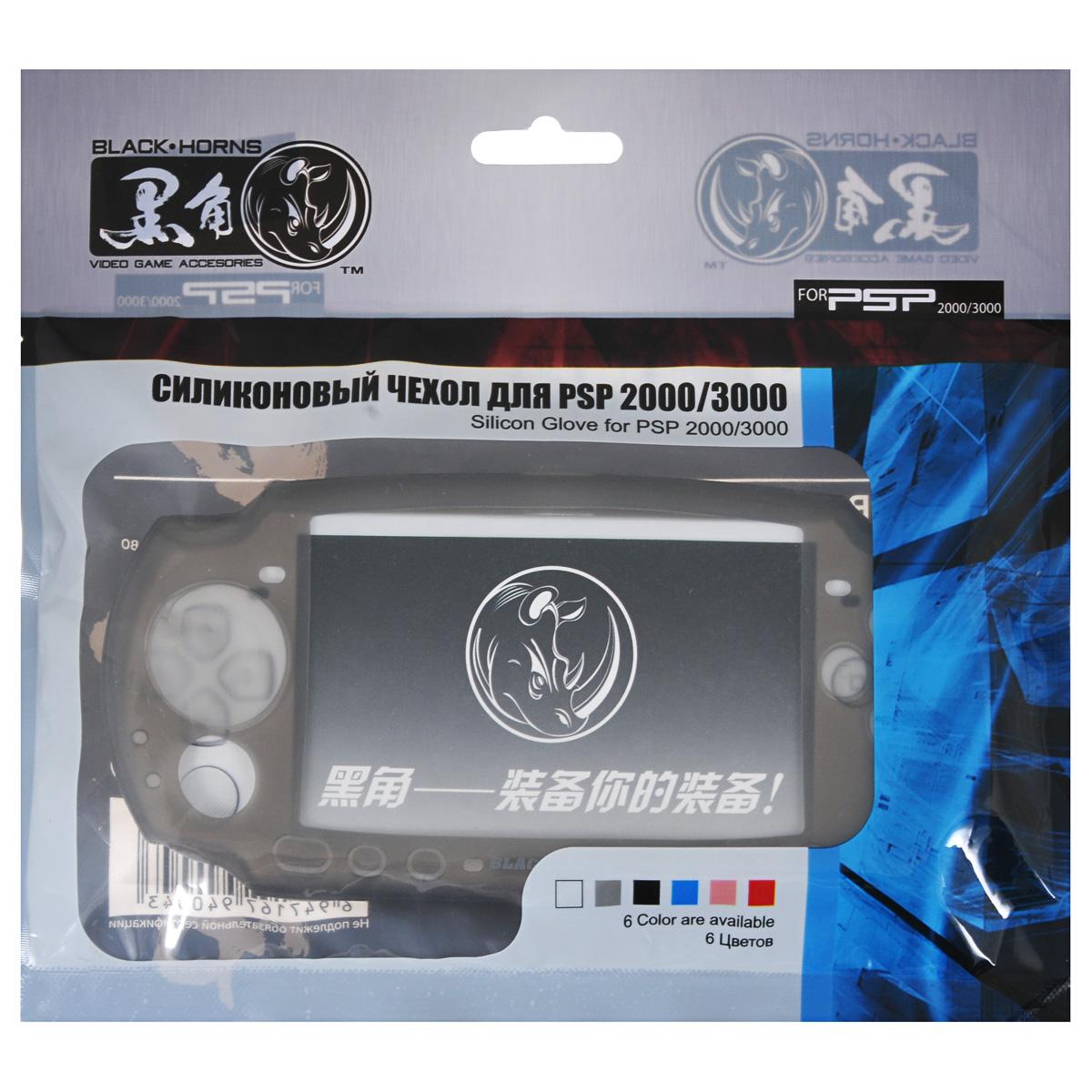 Силиконовый чехол для PSP 2000/3000 (серый) Black Horns