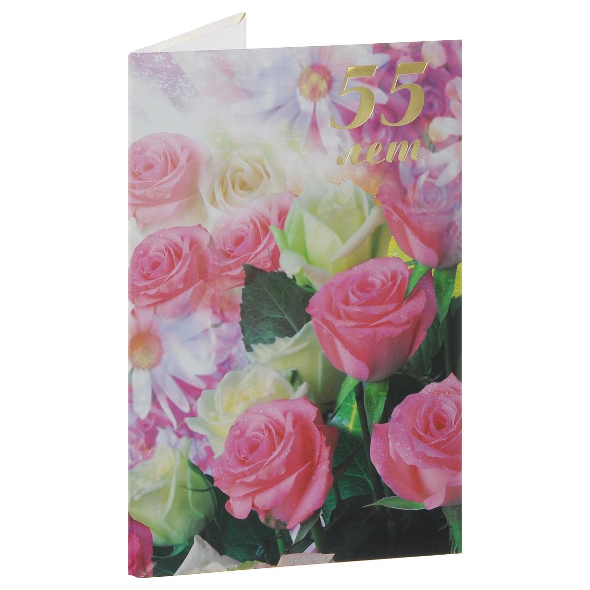Папка адресная 55 лет. Розы, формат А4АП4-09-035Адресная папка 55 лет. Розы станет прекрасным дополнением к подарку на юбилей. Папка выполнена из плотного ламинированного картона с поролоновой подложкой. На красочной обложке расположена надпись 55 лет,нанесенная методом тиснения импортной фольгой. Внутренние форзацы выполнены из плотной бумаги белого цвета. Для закрепления вкладыша предусмотрена лента-фиксатор.