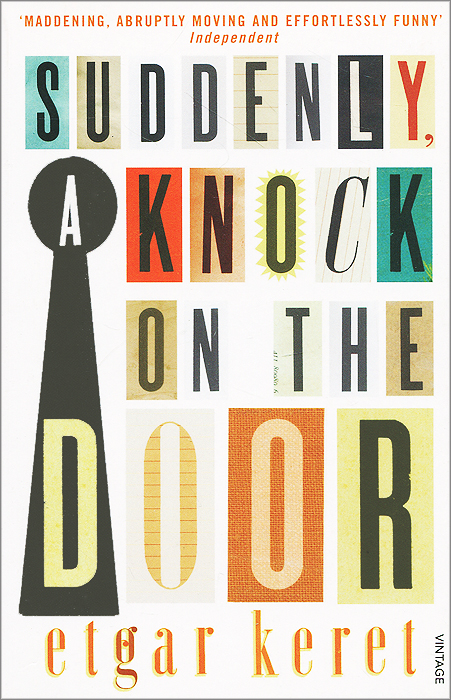 Suddenly, a Knock on the Door knock out records