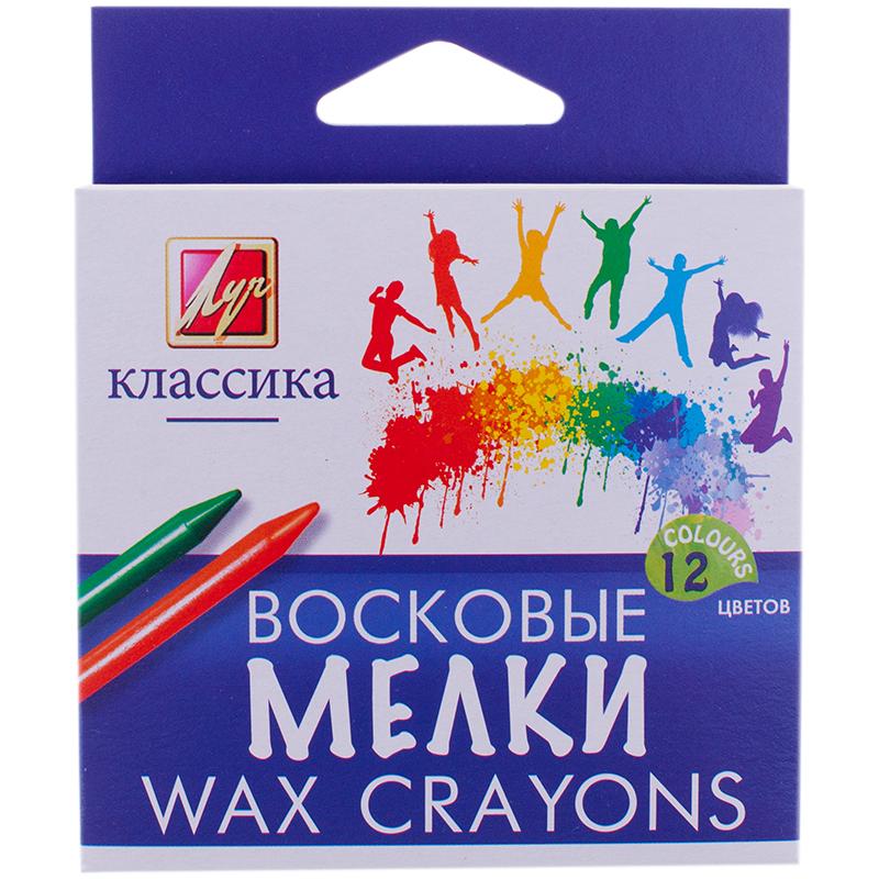 Мелки восковые Луч Классика, 12 цветов карандаши восковые мелки пастель jovi карандаши пластиковые круглые 12 цветов