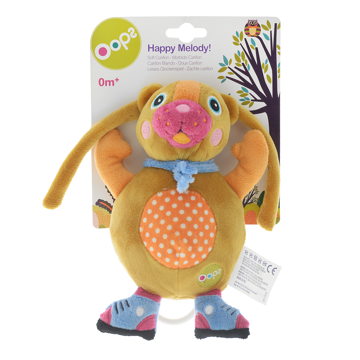 Музыкальная игрушка-подвеска OOPS Медвежонок игрушка подвеска oops my travel friends на манжете