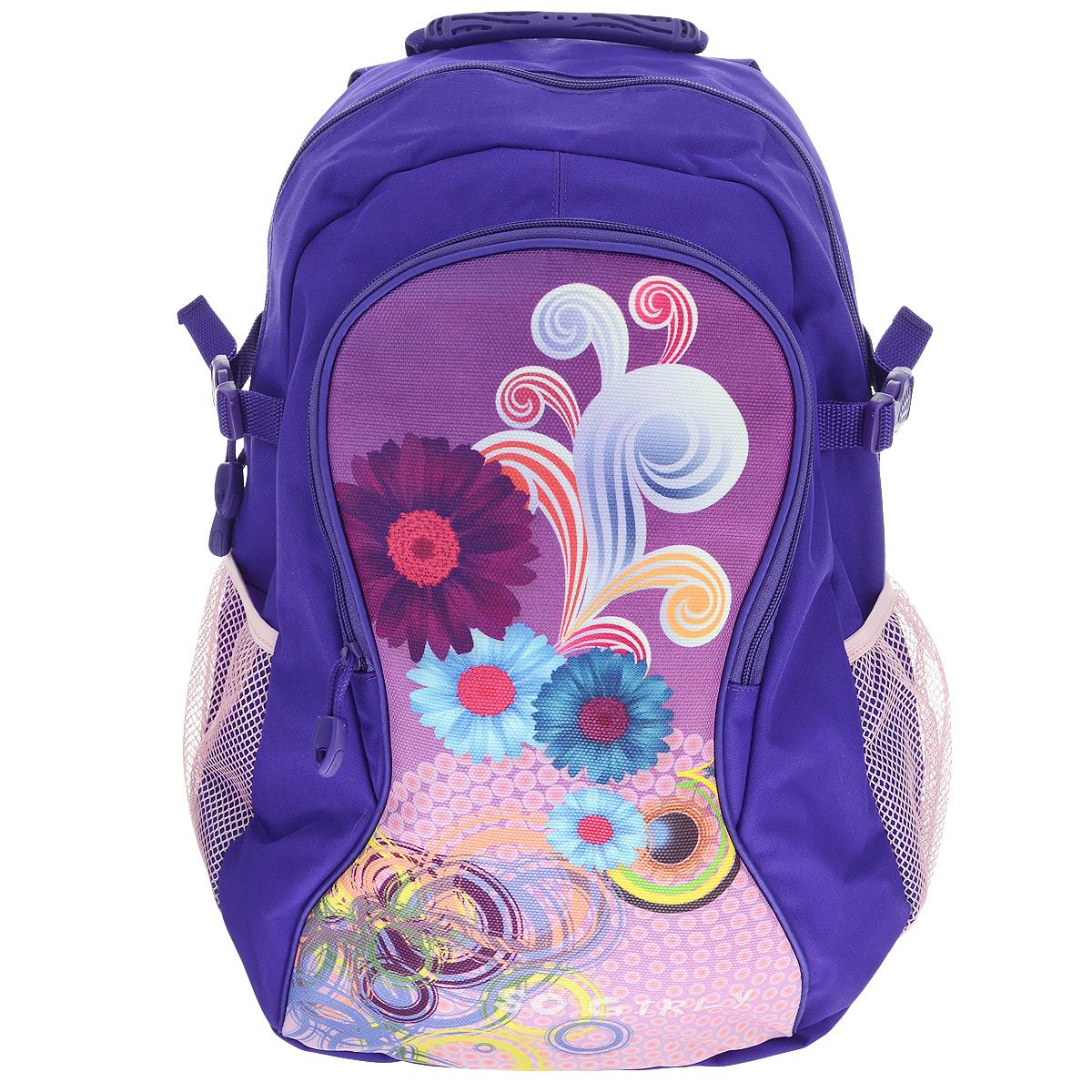 Tiger Family Рюкзак детский Atiu цвет фиолетовый tiger enterprise рюкзак детский atiu цвет зеленый