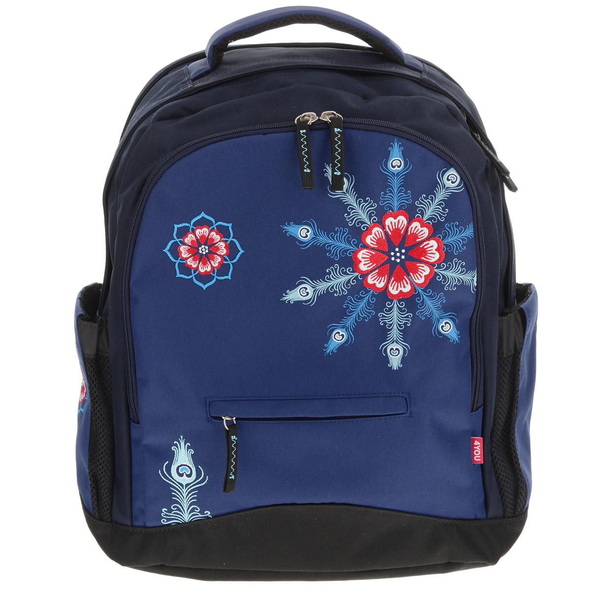 Рюкзаки школьные four you карабины на рюкзаки оутлендер донецк