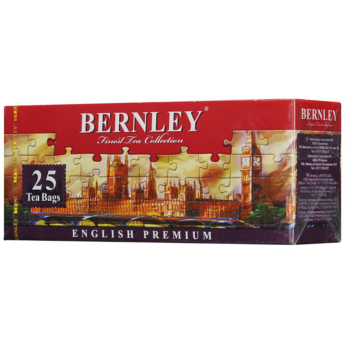 Bernley English Premium черный ароматизированный чай в пакетиках, 25 шт1070003Bernley English Premium - великолепный образец классического английского черного чая с бергамотом, тропический вкус которого удивительно тонко и гармонично сочетается с неповторимыми природными свойствами высокогорного цейлонского чая отборного качества.Всё о чае: сорта, факты, советы по выбору и употреблению. Статья OZON Гид