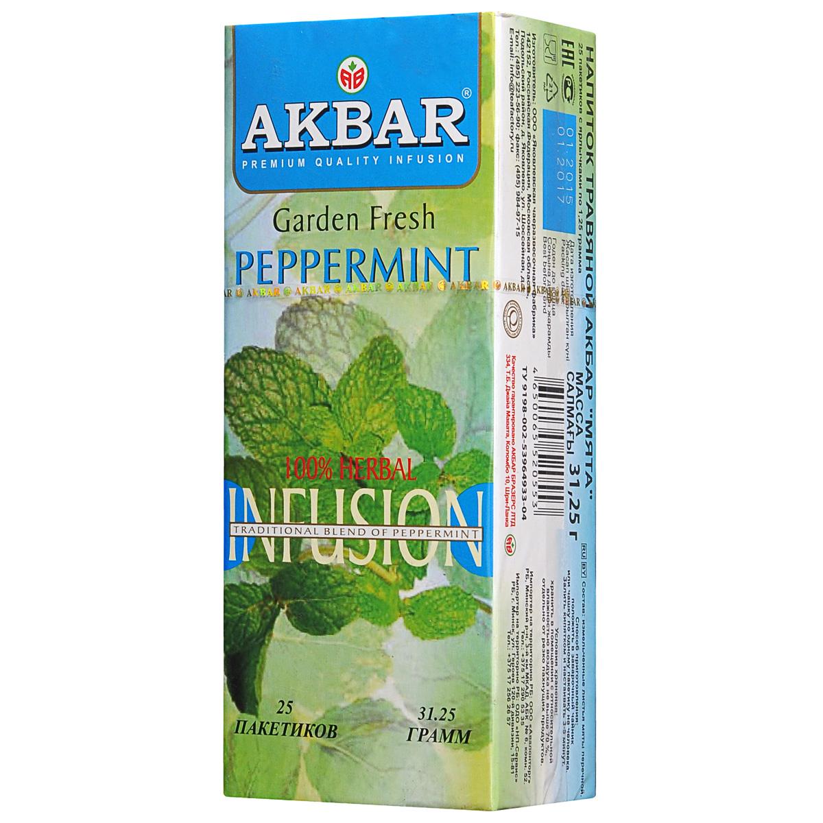Akbar Мята травяной чай в пакетиках, 25 шт1043005Чайный напиток Akbar Мята позволит вам насладиться полной гаммойвеликолепных вкусовых ощущений и окажет благотворное влияние на состояние вашего здоровья.Содержащаяся в этом напитке мята обладает сосудорасширяющим, обезболивающим, противовоспалительным, антисептическим, успокаивающим и желчегонным действием. Она помогает при лечении воспаления верхних дыхательных путей, при бессоннице, невралгии, мигрени, а также улучшает пищеварение.