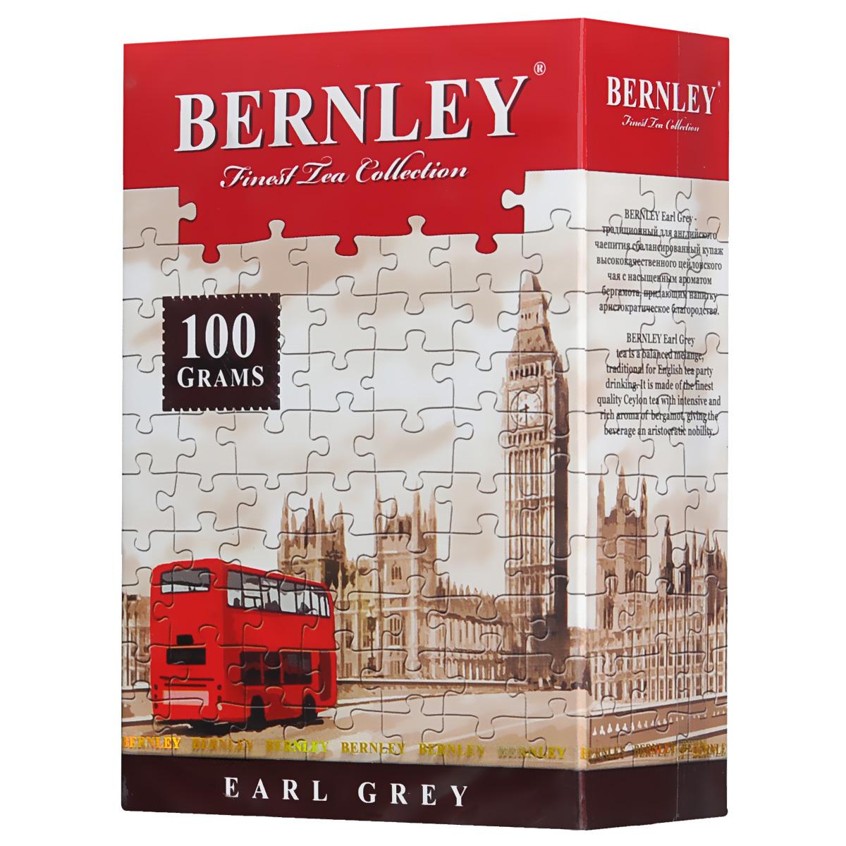 Bernley Earl Grey черный листовой ароматизированный чай, 100 г free shipping 10pcs ds1302z ds1302 sop8 in stock