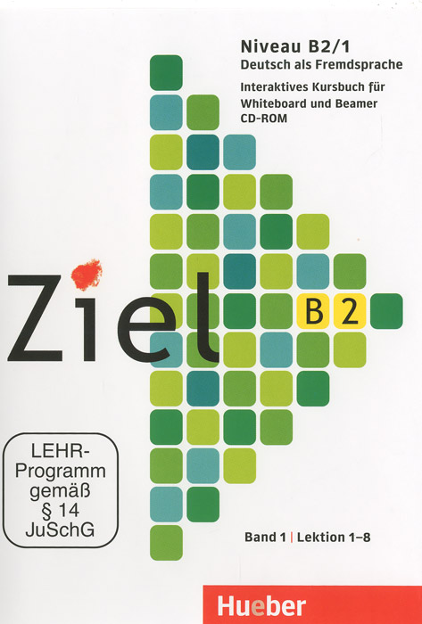 Ziel B2: Deutsch als Fremdsprache: Niveau B2/1: Band 1: Lection 1-8 (аудиокурс на CD-ROM) ziel b2 deutsch als fremdsprache niveau b2 1 band 1 lection 1 8 аудиокурс на cd rom