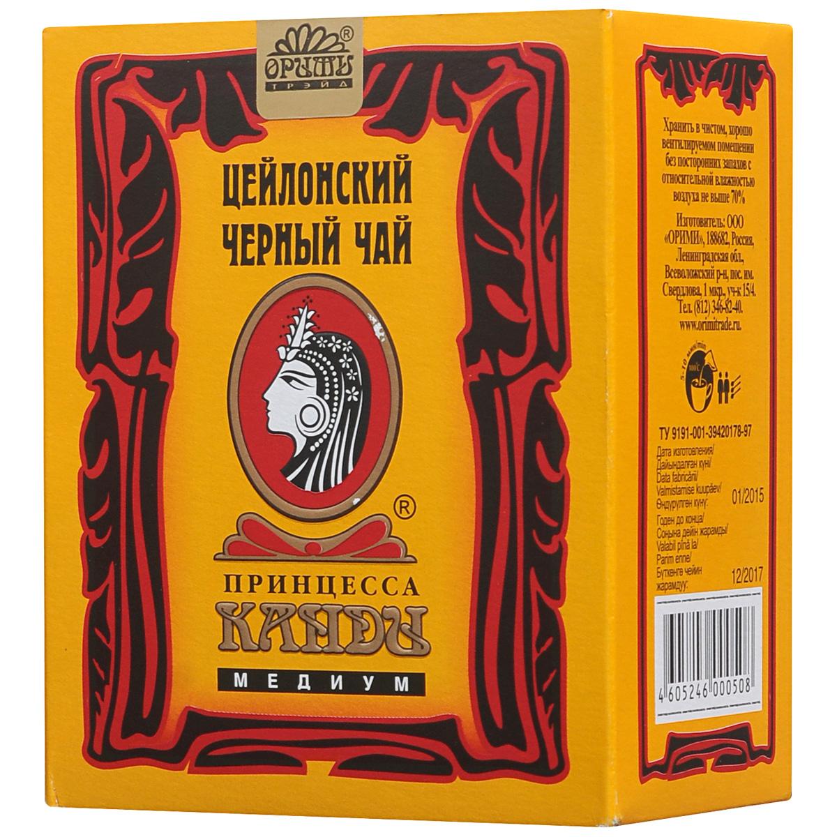 Принцесса Канди Медиум черный чай листовой, 100 г