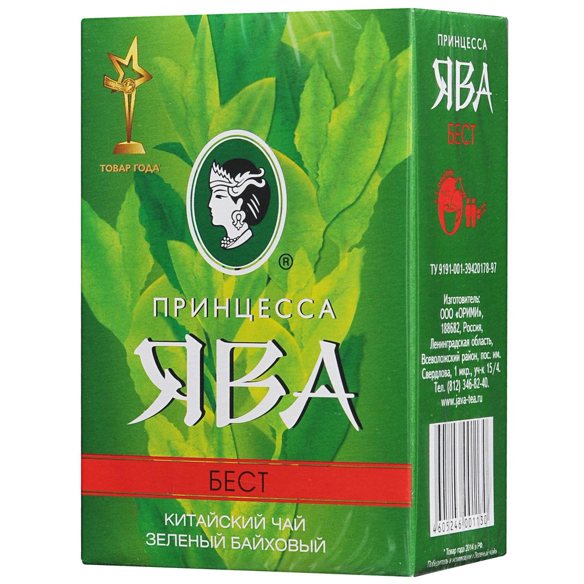 Принцесса Ява Бест зеленый чай листовой, 100 г бинокль veber classic бпц 8x30 vr серый