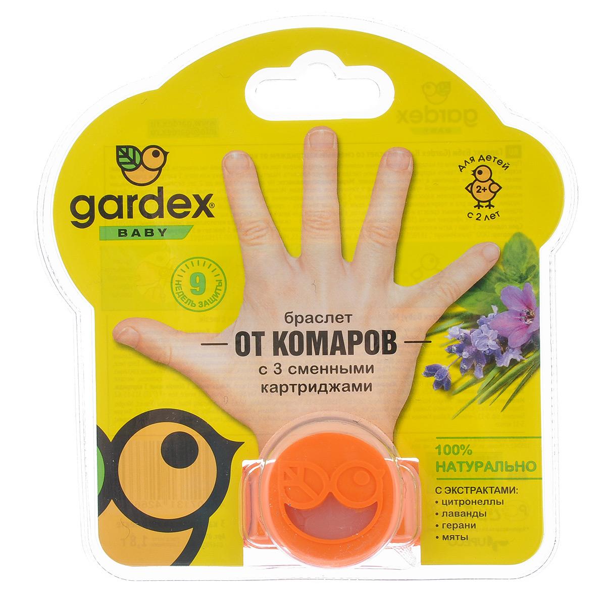 Браслет от комаров Gardex Baby, 3 сменных картриджа, цвет: оранжевый147 оранжевыйУдобный браслет Gardex Baby предназначен для защиты от нападения (уменьшения количества укусов) комаров при их низкой и средней численности. Содержит натуральные экстракты цитронеллы, лаванды, герани, мяты. Использование браслета на природе сокращает вероятность укусов насекомых. Репеллентный эффект 1 картриджа сохраняется до 3 недель при хранении в герметичной упаковке. Браслет рекомендуется носить не более 6 часов, использовать только на открытом воздухе и не более 2 штук одновременно. Не применять детям до 2 лет, беременным и кормящим женщинам, лицам с повышенной чувствительностью к резким запахам. Не допускать контакта средства с глазами, полостью рта и поврежденными участками кожи. В случае попадания - промыть водой. В сезон повышенной активности насекомых рекомендуем дополнительно использовать репеллентные средства Gardex для нанесения на кожу и одежду.Предназначен для детей старше 2-х лет. Состав картриджей: эфирные масла 30%: цитронеллы, лаванды, герани, мяты; термопластичная резина. Материал браслета: силикон, металл.Товар сертифицирован.