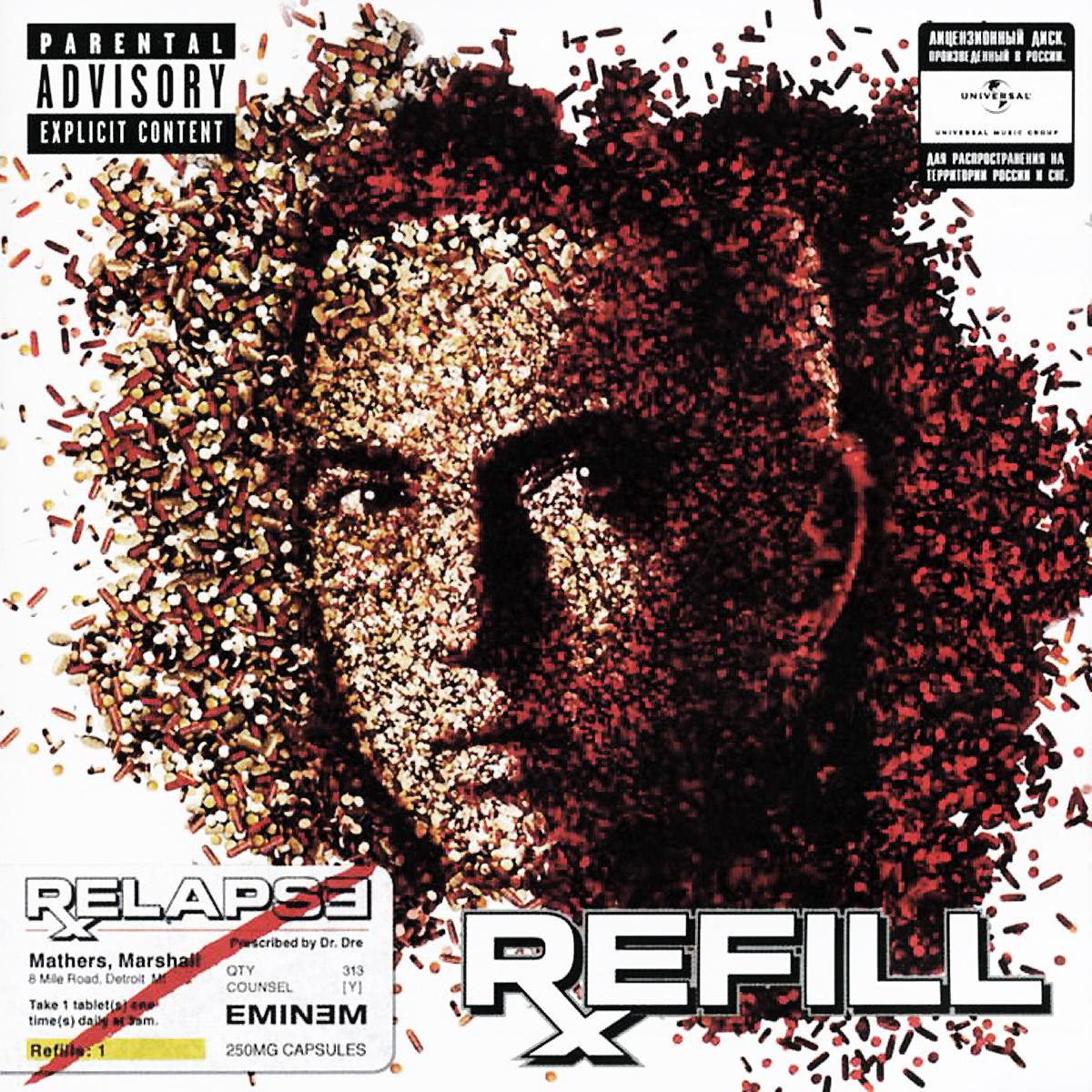 Эминем Eminem. Relapse: Refill (2 CD) eminem eminem relapse 2 lp