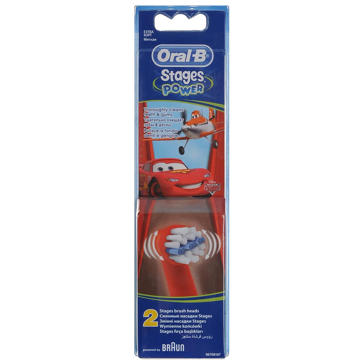 Насадка Oral-B Kids, 2 шт, СамолетBRU-64706728_СамолетСменная насадка Oral-B Stages Kids Самолет для электрической зубной щетки имеет специальные, меньшие по размеру щетинки, которые обеспечивают бережную, сверхмягкую чистку и делают ее идеальной для маленьких зубов и детского рта.