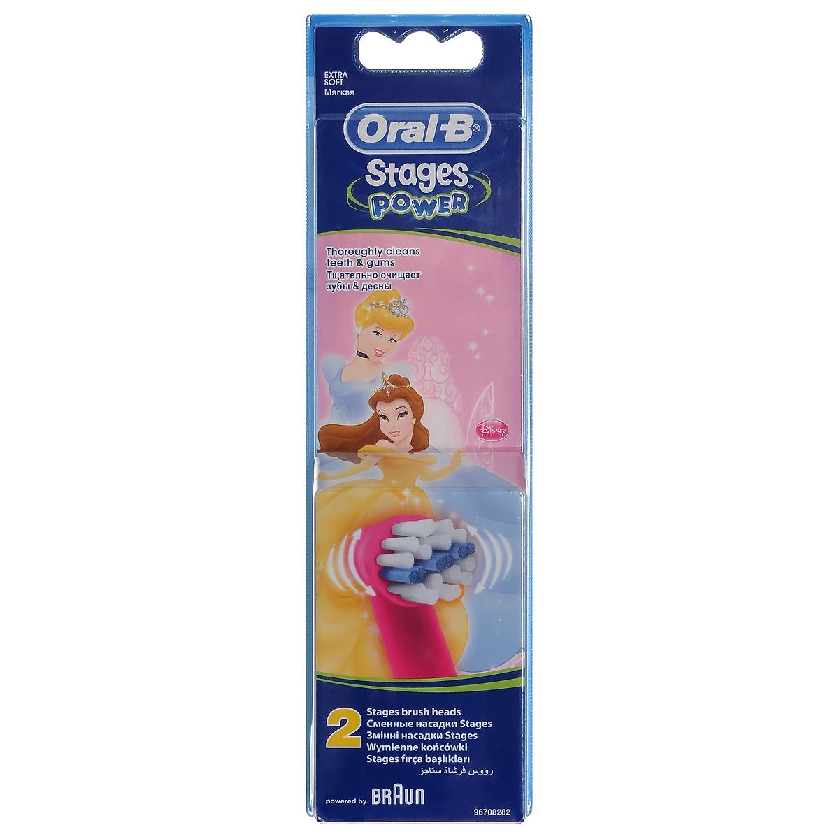 Насадка Oral-B Kids, 2 шт, БелоснежкаBRU-64706728_БелоснежкаСменная насадка Oral-B Stages Kids Белоснежка для электрической зубной щетки имеет специальные, меньшие по размеру щетинки, которые обеспечивают бережную, сверхмягкую чистку и делают ее идеальной для маленьких зубов и детского рта.