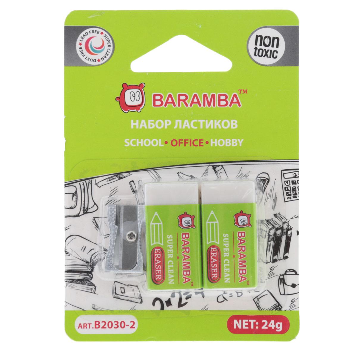 Набор ластиков Baramba Dust Free, с точилкой