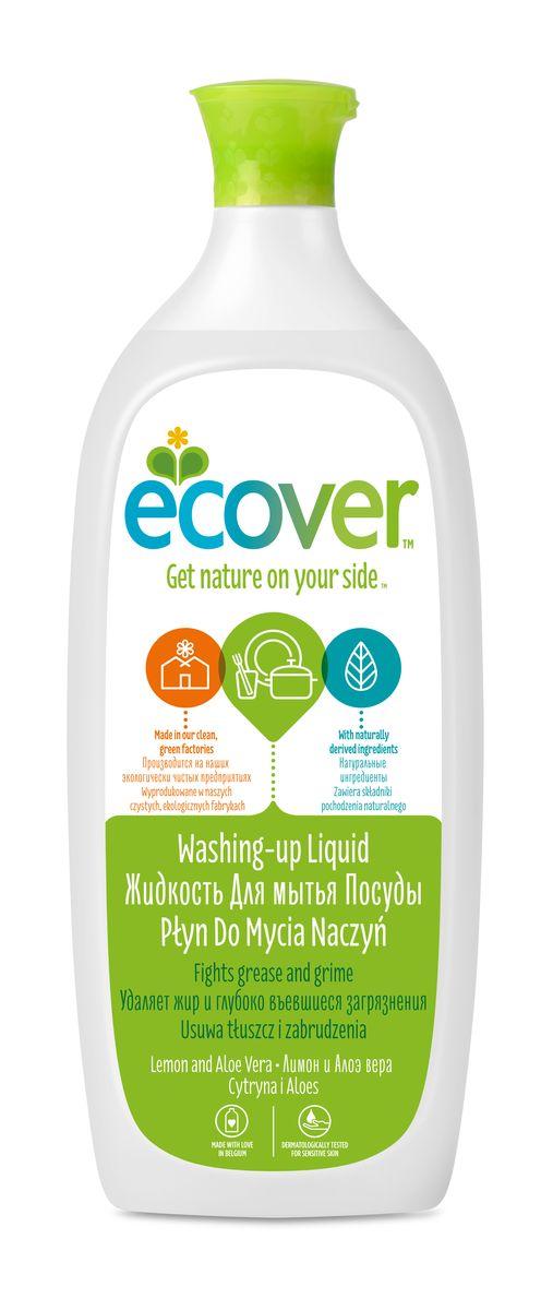 Экологическая жидкость для мытья посуды Ecover, с лимоном и алоэ-вера, 1 л00161Эффективное моющее средство Ecover со свежим ароматом лимона создано на основе экологически чистых ПАВ из соломы и пшеничных отрубей. Прекрасно очищает и удаляет жиры, не оставляет химикатов на посуде. Великолепно смывается водой. Не вызывает раздражений и аллергических реакций на коже, дополнительно содержит экстракты бархатцев и алое-вера для защиты рук, что позволяет мыть посуду без перчаток. Не содержит синтетических ароматизаторов и нефтепродуктов. Упаковка изготовлена из сахарного тростника - 100% возобновляемого, годного для повторного применения и вторичной переработки материала. Уровень pH: 4.5.Подходит для использования в домах с автономной канализацией. Не наносит вреда любым видам септиков! Характеристики:Состав: >30% вода; 5-15% анионные ПАВ; Объем: 1 л. Товар сертифицирован.Уважаемые клиенты! Обращаем ваше внимание на возможные изменения в дизайне упаковки. Качественные характеристики товара остаются неизменными. Поставка осуществляется в зависимости от наличия на складе.Как выбрать качественную бытовую химию, безопасную для природы и людей. Статья OZON Гид